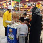 Al Rawdah- Rahmath @ Carrefour SCC (1)